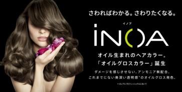 sl_inoa